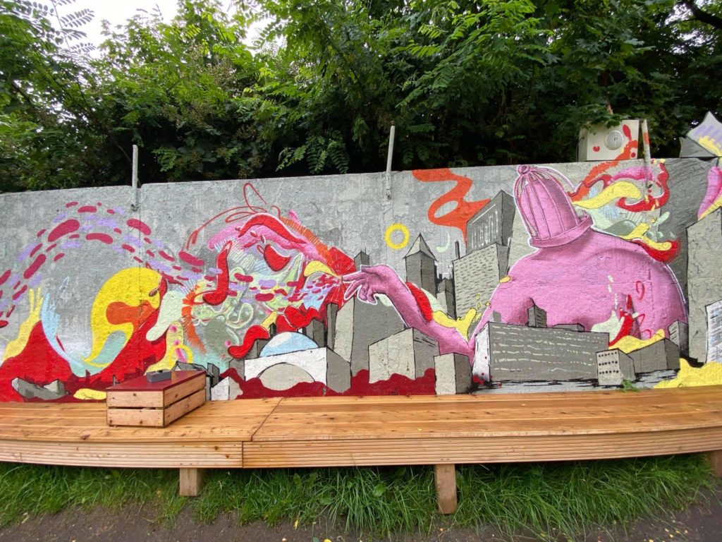 Central Park Hamburg, Wall of Art: Die Gedanken sind frei