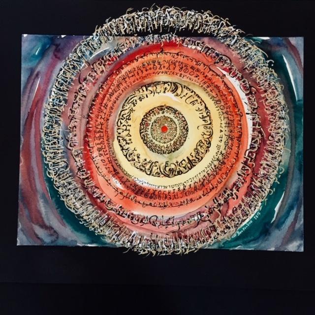 Kalligrafie Kunst Julien Bouzoubaa ausstellung kalligrafie hamburg jerusalem kunst