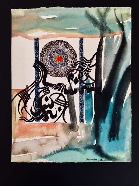 julien bouzoubaa jerusalem kalligrafie kunst ausstellung Ibn al-Arabi die sonne scheint für alle Tja Mahdaoui kunst