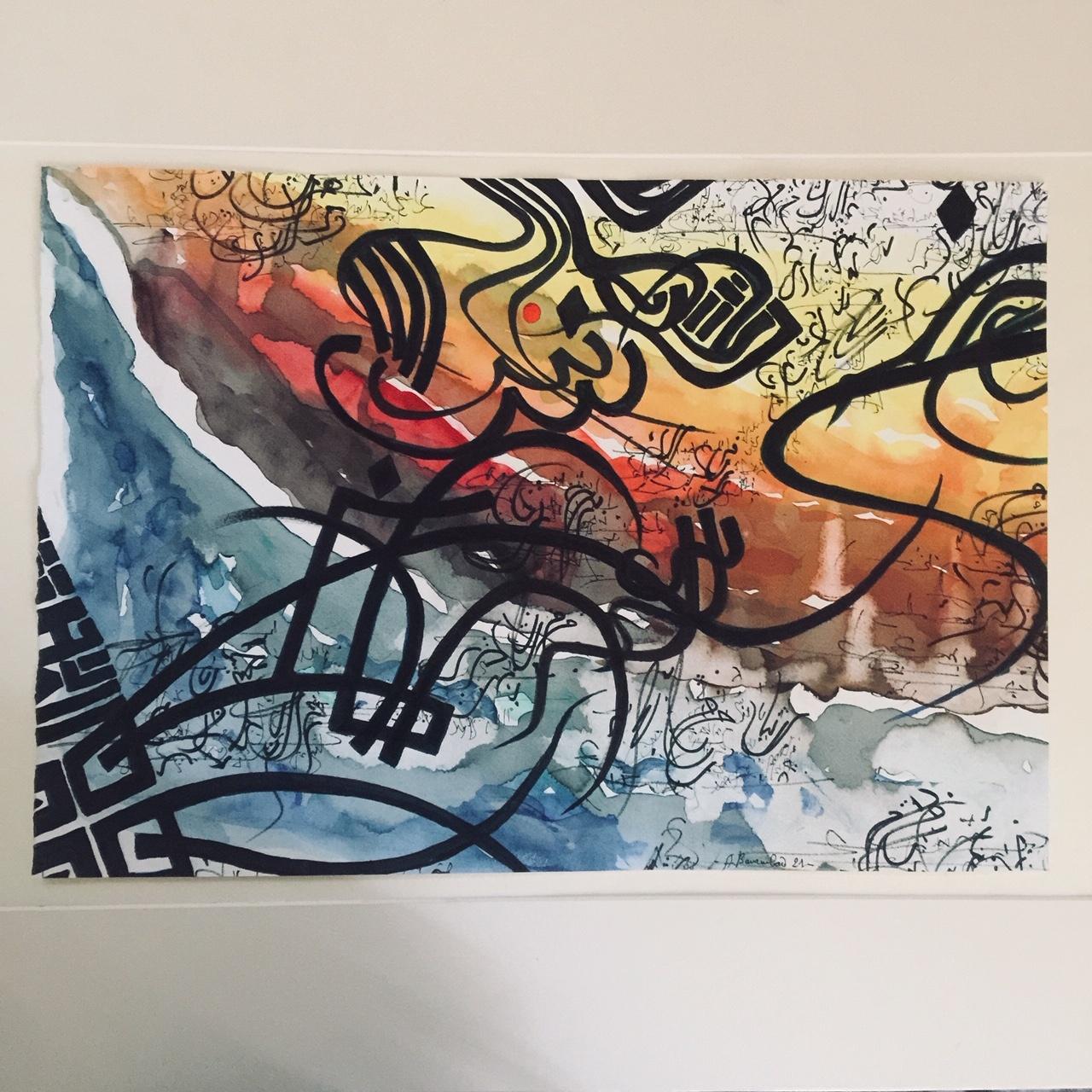 Kunst und Kalligrafie digitale Kunstausstellung Julien Bouzoubaa ARTTRADO Jerusalem die sonne scheint für alle