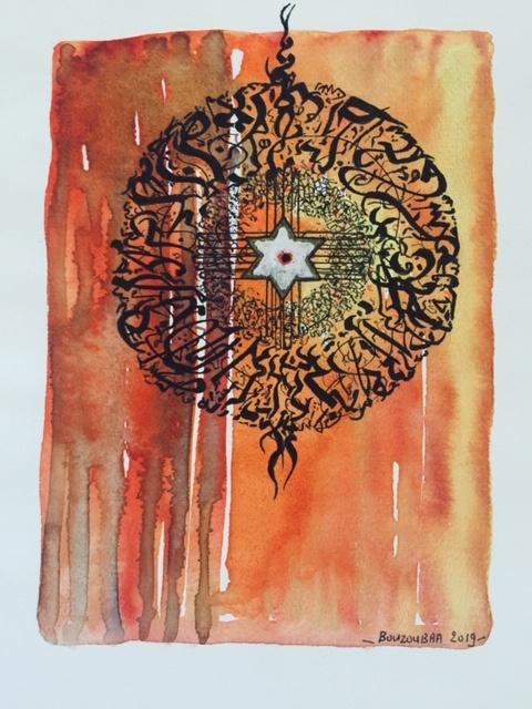 áquarell Bouzoubaa kalligrafie kunst julien b art baouzoubaa arttrado kunst ausstellung online junge kunst digital jerusalem